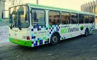 mosplitka-101-ee569-1