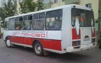panovo-1
