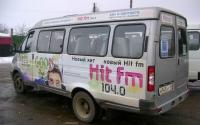 hitfm-23